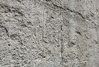 Эль бетон электрогорск упрочнитель бетона топпинг